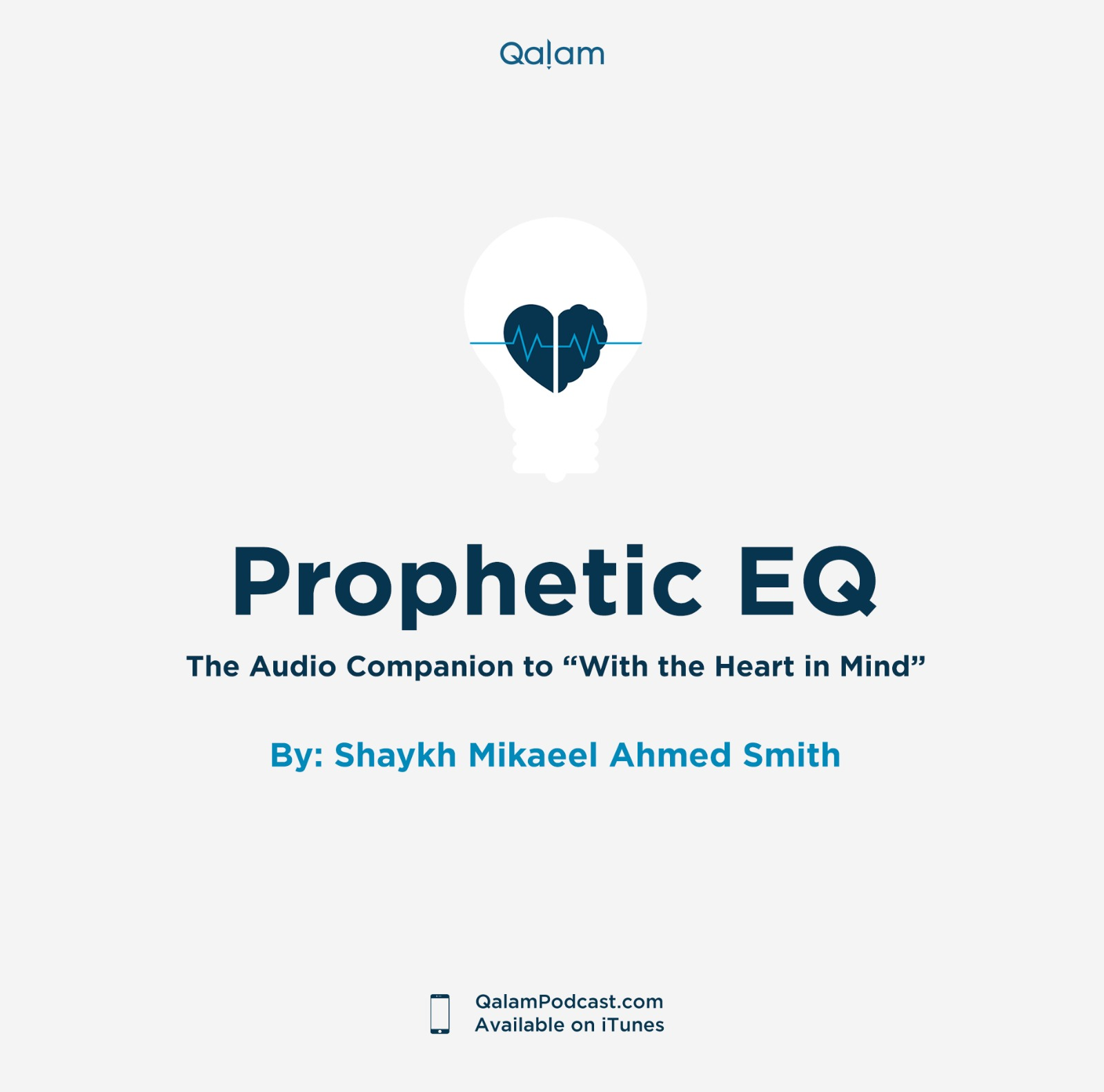 Prophetic EQ – Session 1 The Role and Function of the Intellect