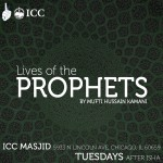 Lives of The Prophets - Story of Ishaq (A.S.) || Part 02