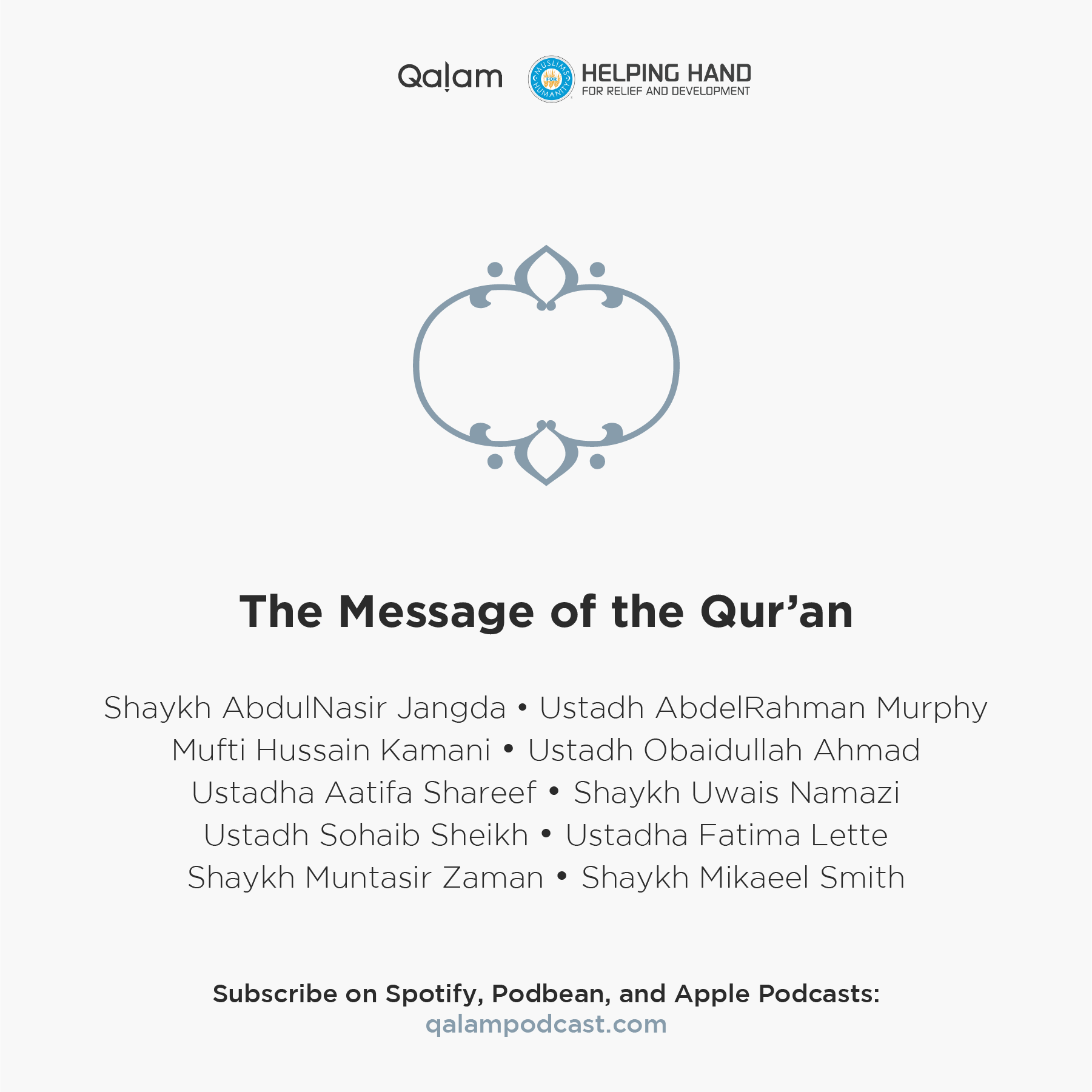 The Message of the Qur'an – Juz 30