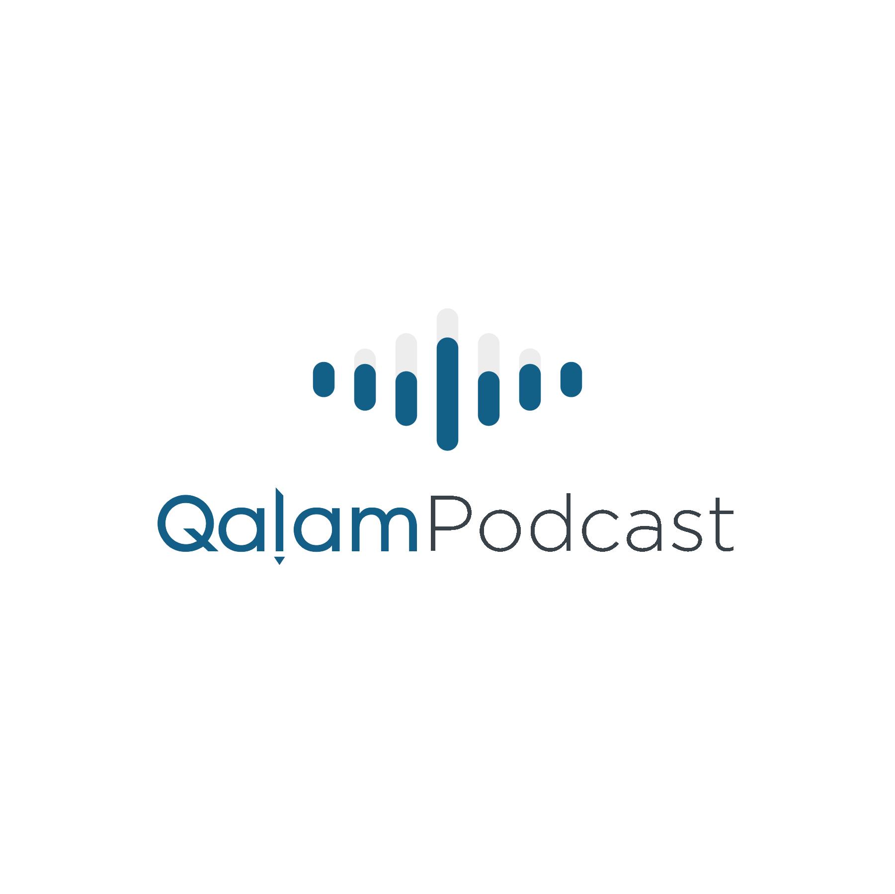 Qalam Gives