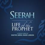 Seerah: EP200 - Conclusion: EP200