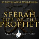 Seerah: EP124 - A year after Uhud