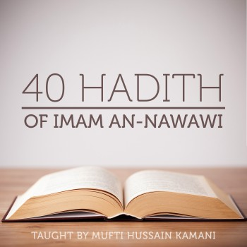 40 Ahadith of Imam Nawawi – Hadith 1 – Actions and Intentions