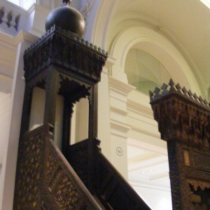 The Most Essential Advice About Giving a Khutbah