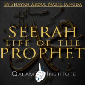 Seerah – Life of the Prophet:The Prophet's marriage to Zaynab bint Jahsh (ra)