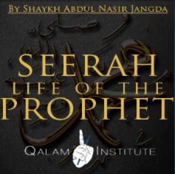 Seerah – Life of the Prophet: The revelation of Surah Nur and the aftermath of the Ifk
