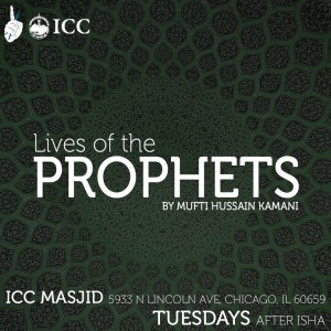 Lives of the Prophets – Story of Ismail (A.S.) || Part 01