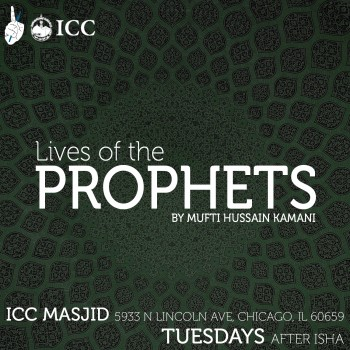 Lives of The Prophets – Story of Nuh (A.S.) || Part 01/02
