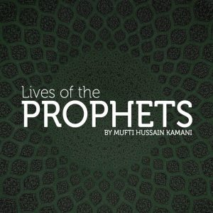 Lives of The Prophets -Life of Yusuf AS – Part 3