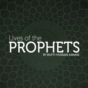 Lives of The Prophets – The Early Life of Prophet Musa (a) – Part 2