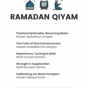 Qalam Qiyam: Strength in Supplication