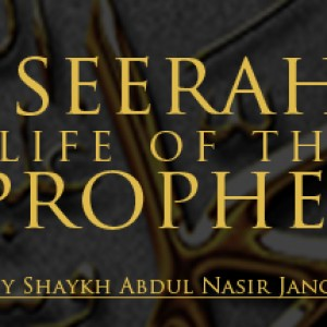 Seerah – Life of the Prophet: Birth of the Messenger Pt 2