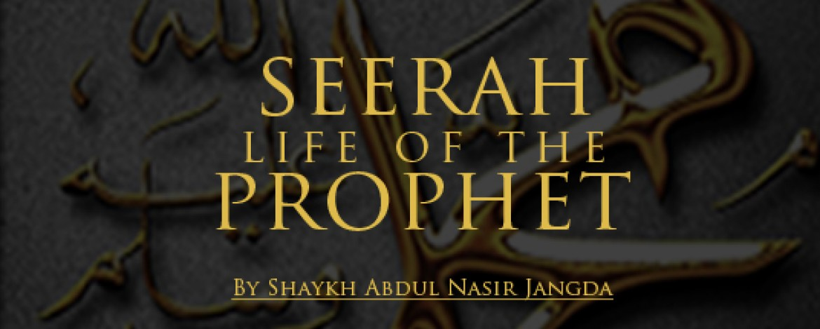Seerah – Life of the Prophet:The Martyrs of Uhud