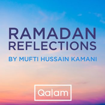 Ramadan Reflections: 8 – Fountain of Mercy