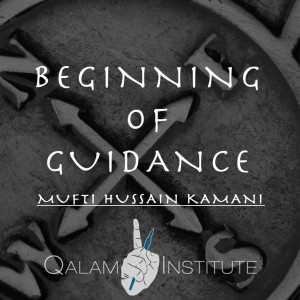 The Beginning of Guidance – Etiquette with Allāh Most High