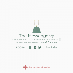 Heartwork – The Messenger – Part 1 : Ibrahim, Ismail and Hajar