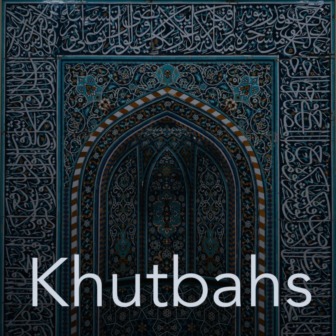 Khutbah – Be a Person of Substance