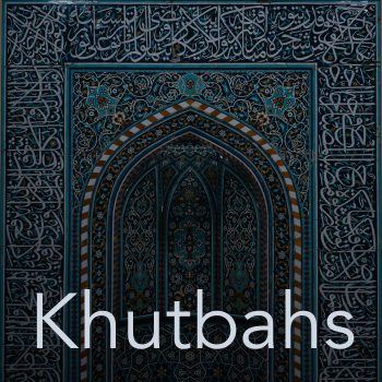 Khutbah – Controlling The Tongue