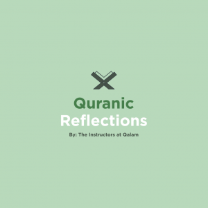Quranic Reflections – Surrendering to Revelation
