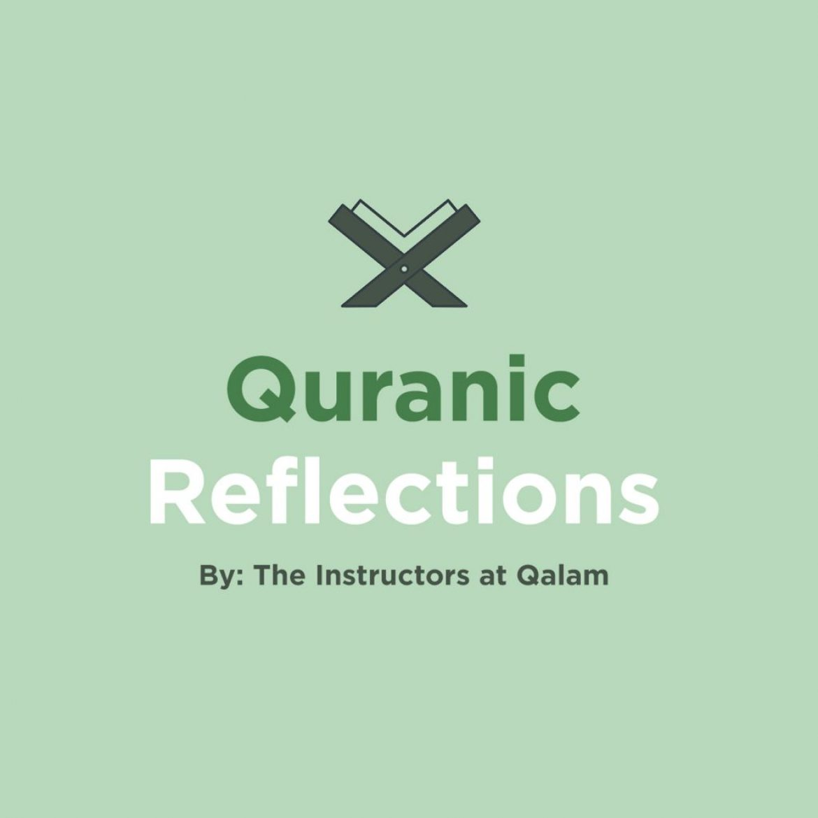 Quranic Reflections – The duas of Ibrahim AS
