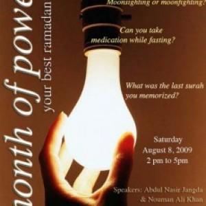 Ramadan Seminar 2009