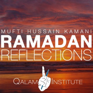 Ramadan Reflections: Fasting of the Eyes