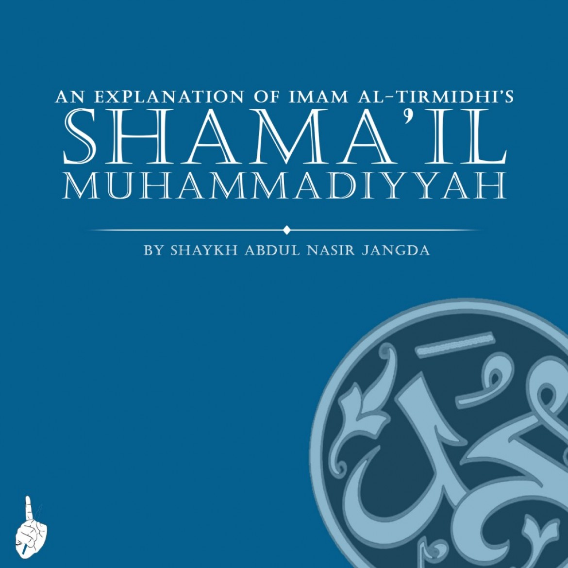 Shama'il Muhammadiyah:The seal of Prophethood