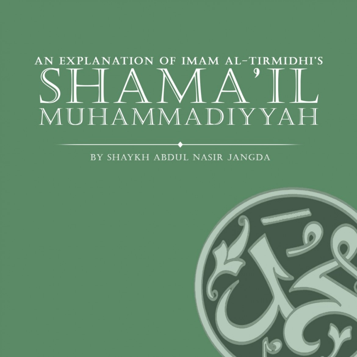 Shama'il – The Prophetic Personality: The Inheritance of The Messenger pbuh
