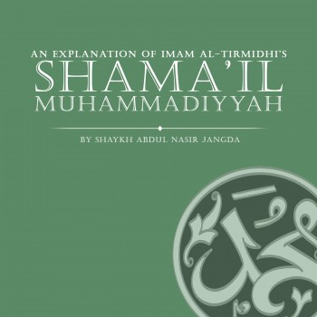 Shama'il – The Prophetic Personality: The Bed of the Prophet