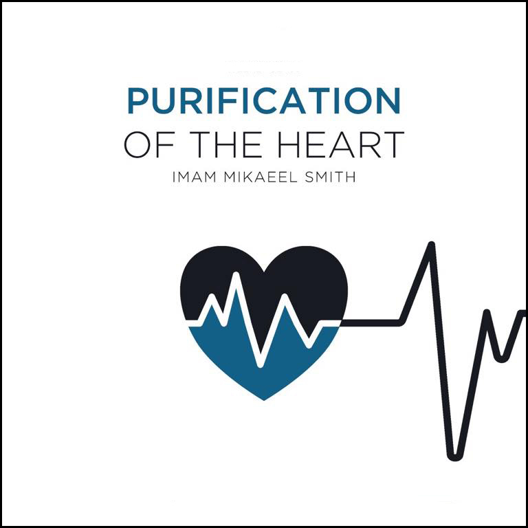Purification of the Heart: Part 12 – Courage: The strength of Heart needed for obedience
