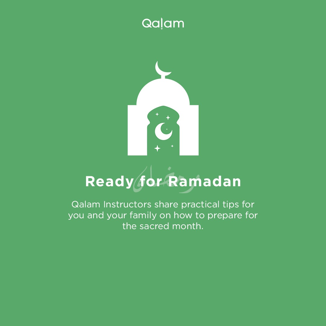 Ready for Ramadan – Shaykh Muntasir Zaman