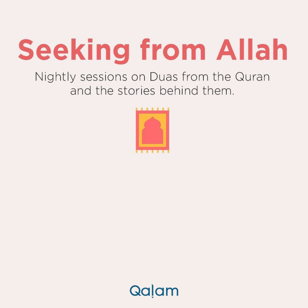 Seeking from Allah – Episode 8