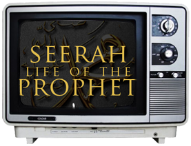 seerah tv