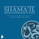 Shama'il Muhammadiyah: Conclusion