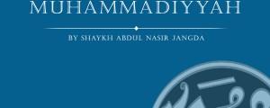 Shama'il Muhammadiyah:The seal of Prophethood