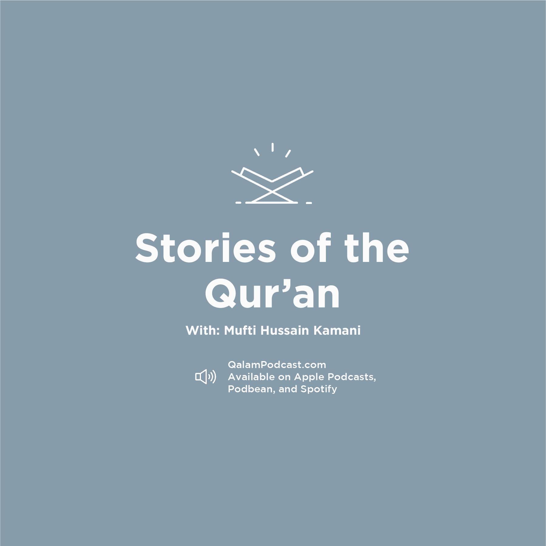 Stories of the Quran: Dawah in Prison