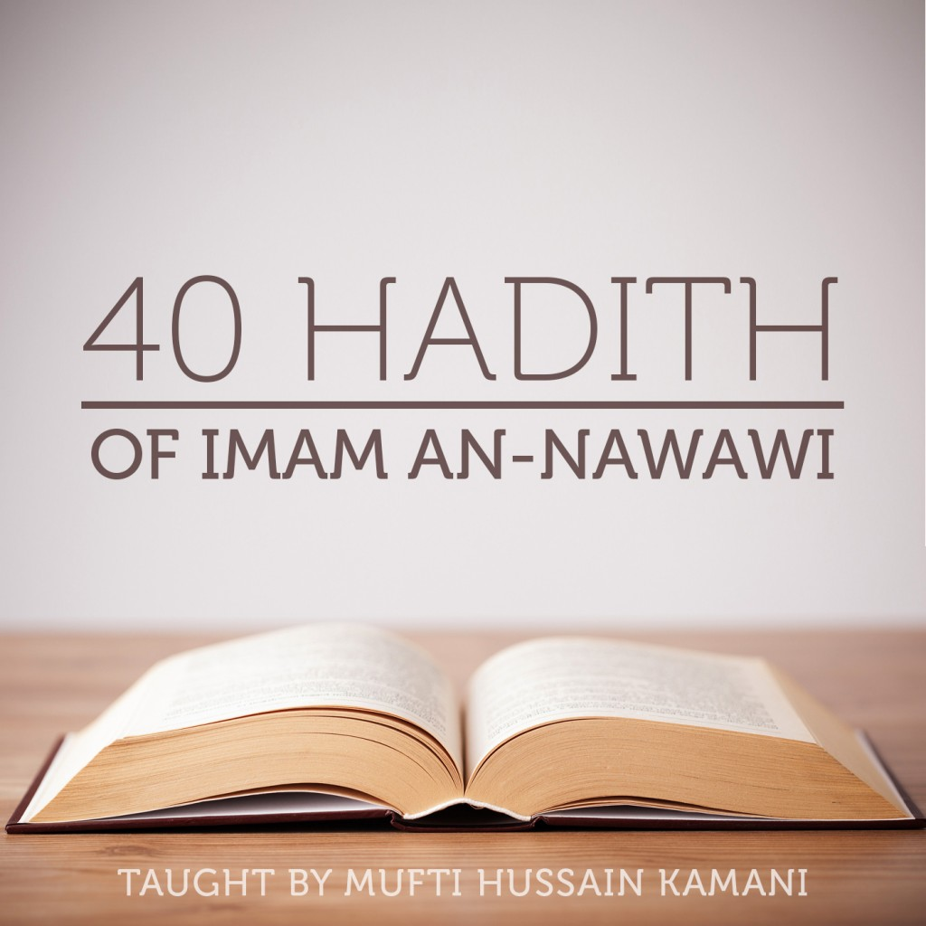 40 Ahadith of Imam Nawawi – Hadith 33: How to Handle a Dispute