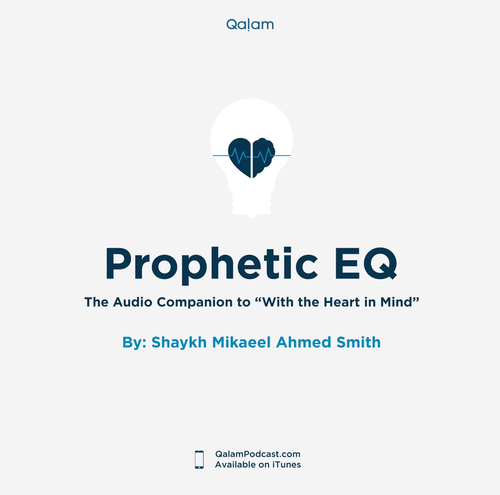 Prophetic EQ – Session 2