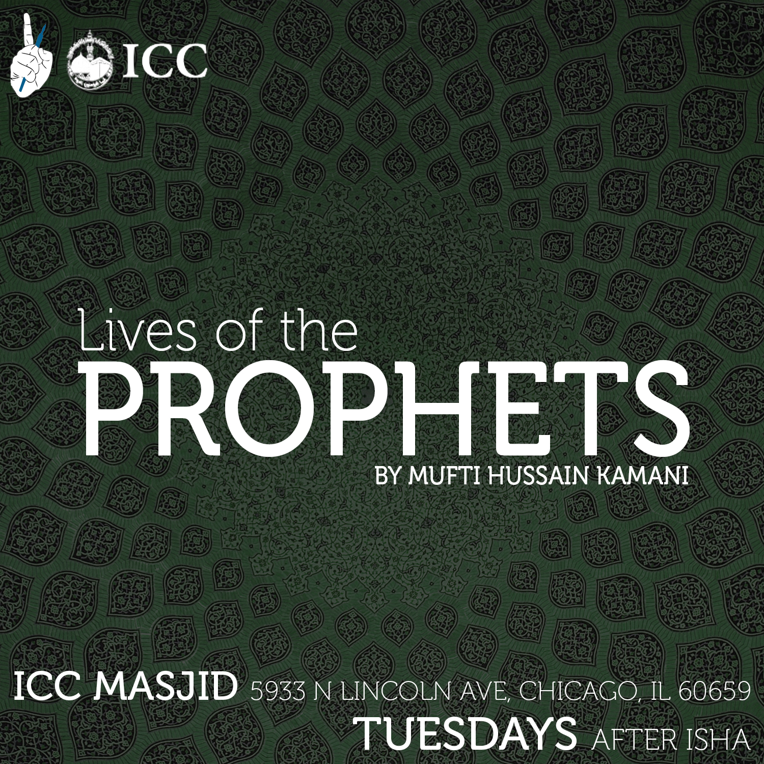 Lives of The Prophets – Story of Ishaq (A.S.) || Part 02