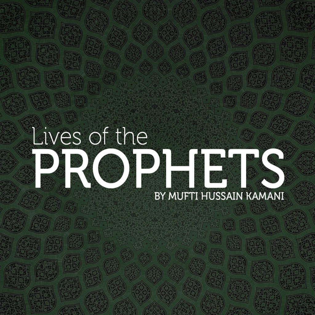 Lives of The Prophets – The life of Zakaria AS – Part 3