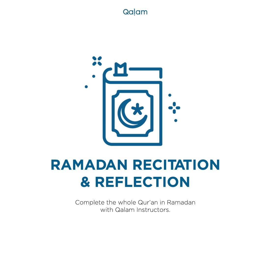 Ramadan Recitation & Reflection – Juz 30 – Conclusion & Dua