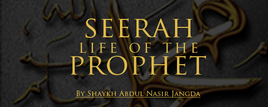 Seerah – Life of the Prophet: The Battle of the Trench Continues