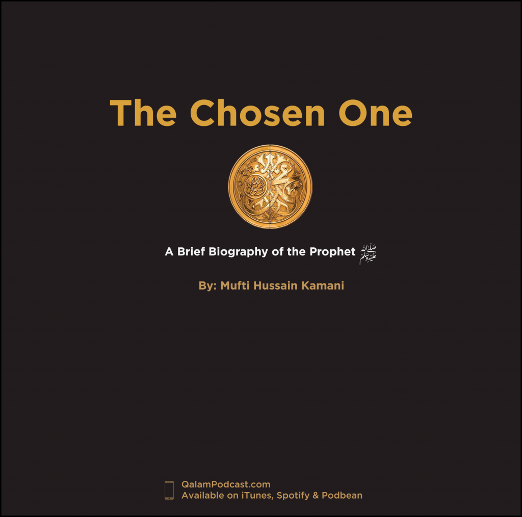 The Chosen One – Preparation for Hijrah