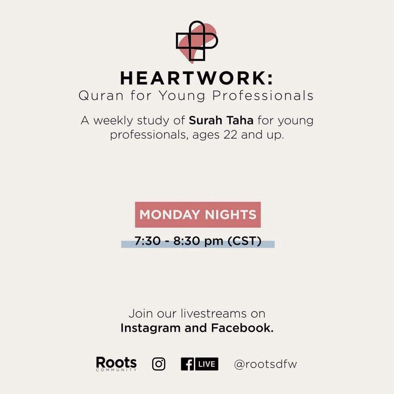 Heartwork – Surah Taha – Part 14