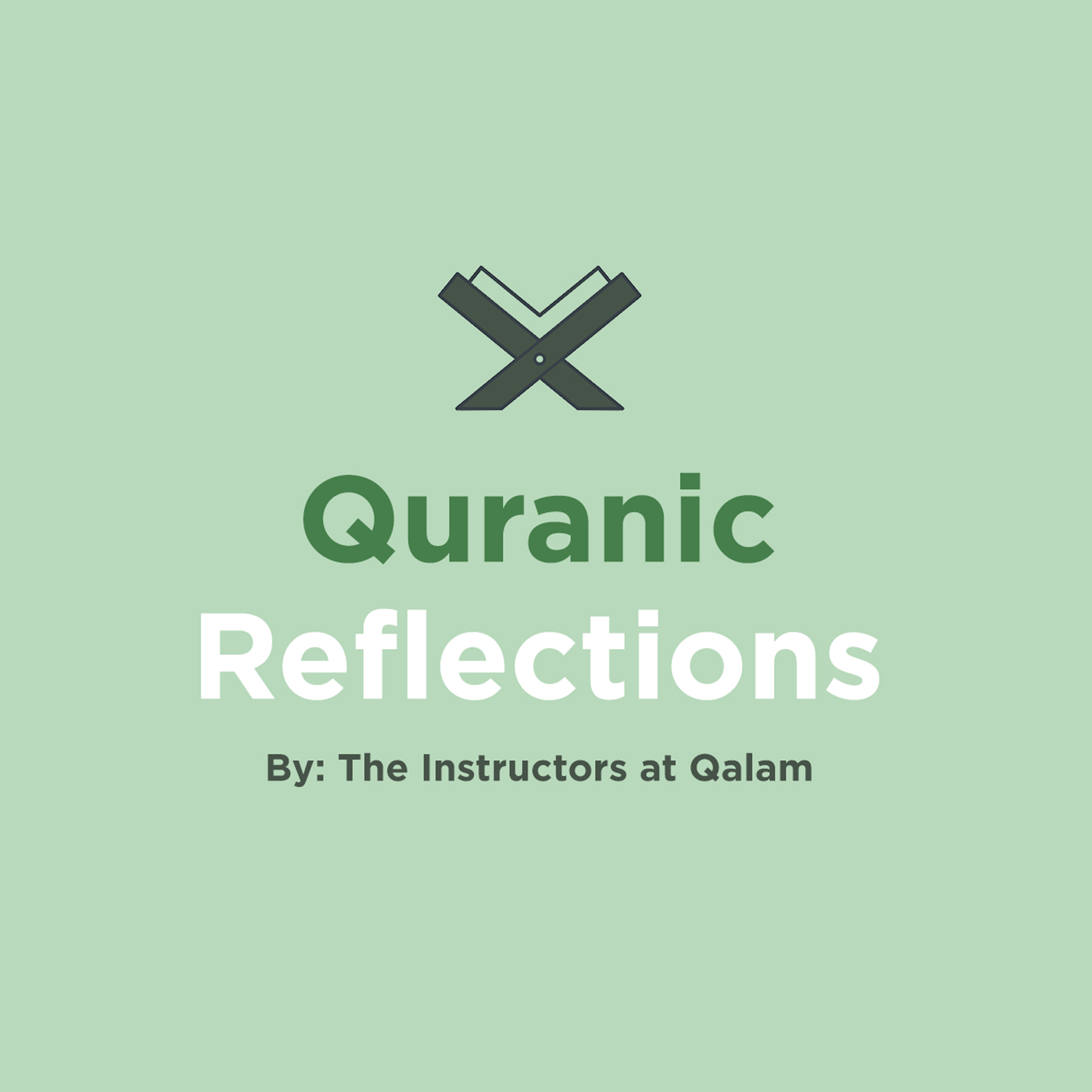 Quranic Reflections – Taking the High Road