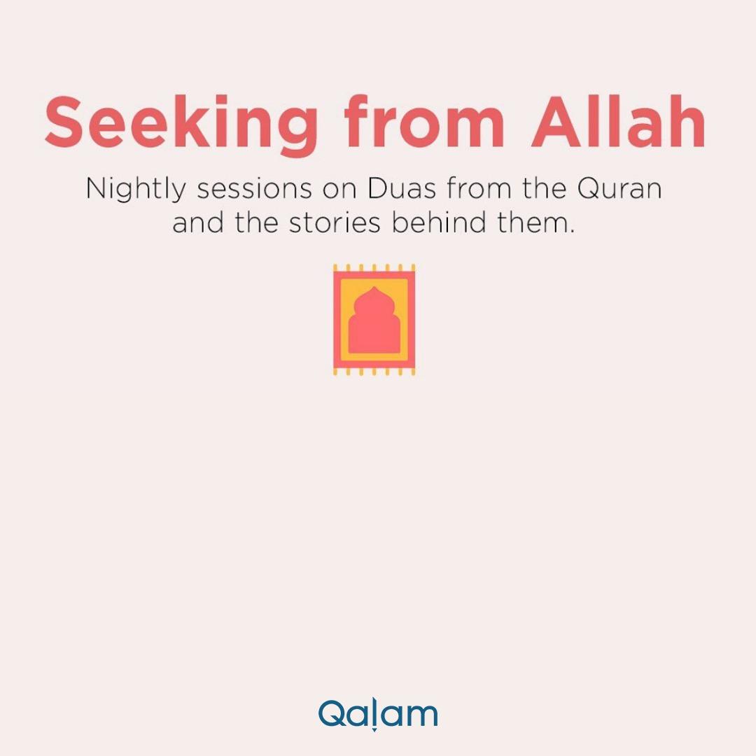 Seeking from Allah – Episode 8